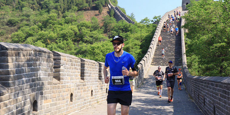 Great Wall Marathon slide