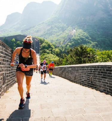 Great Wall Half Marathon